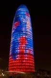 colorfull ουρανοξύστης στοκ εικόνες με δικαίωμα ελεύθερης χρήσης