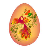 Colorfull easter egg Stock Photo