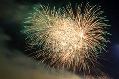 Colorfull Krajowy fajerwerku świętowanie zdjęcia stock