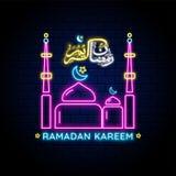 Colorfull shining illustration of mosque and arabic calligraphy text of Ramadan Kareem. royalty free illustration