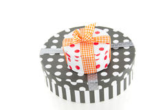 Colorfully decorated giftboxes Royalty Free Stock Photos