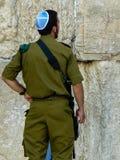 Colori di Israele immagine stock libera da diritti