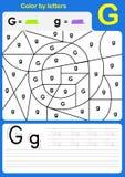Colori per lettera il foglio di lavoro dell'alfabeto - colore e scrittura illustrazione vettoriale