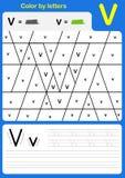 Colori per lettera il foglio di lavoro dell'alfabeto - colore e scrittura royalty illustrazione gratis
