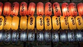 Colorido das lanternas de papel na frente do restaurante japonês Fotografia de Stock
