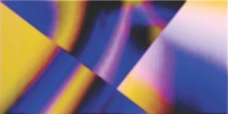 Colorido, ondulado e borr?o com 3 d e efeito da luz gerado por computador para o fundo e o projeto do papel de parede ilustração royalty free