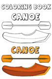 Coloring book   Canoe.  Cartoon style. Clip art for children. Stock Photos