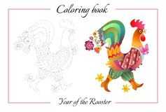 Coloring book with fairy rooster - chinese symbol of 2017 year. Vector illustration Royalty Free Stock Photography