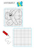 Coloring book - grate 1. Illustration of a page to be color for children. The grate also points out the traces to draw the element Stock Image