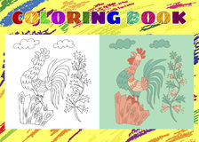 Coloring Book for Kids. Sketchy little rooster Stock Photography