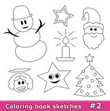 Coloring book sketches, part 2. Collection of black & white sketches for coloring books for children isolated on white. Part 2 of the collection vector illustration