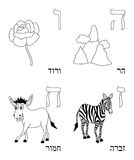 Coloring Hebrew Alphabet [2]. Hebrew alphabet for kids: letters He, Waw, Zayin and Heth with four cute cartoon drawings representing a mountain, a rose, a zebra vector illustration