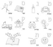 Coloring Hebrew Alphabet [4]. Hebrew alphabet for kids: from letter Mem to letter Tav with cute cartoon drawings representing a car, a candle, a book, a kite, a Stock Image