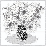 Coloring page decorative decorative elements flowers in the vase illustration Stock Photos