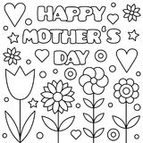 Coloring page. Vector illustration. Happy Mother s Day. Coloring page. Vector illustration of flowers Stock Photography