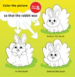 Coloring. Workout to feeling space and drawing ability for kid. Little bunny sitting in before and behind bush. Learn. And play together in kindergarten or home Stock Illustration