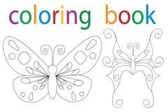 coloritura del libro Immagine Stock