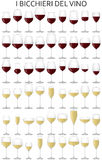The colors of the wine glasses Royalty Free Stock Photos