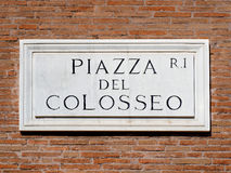 Colosseum Square Marble Sign Rome, Italy Stock Photo