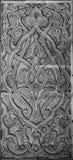 Coloured arabian ornamental carvings Stock Image