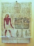 Ancient Egyptian Hieroglyphs, Louvre Museum, Paris, France royalty free stock photos