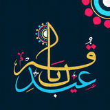 Colourful Arabic calligraphy text for Eid-Al-Adha celebration. Stock Photography