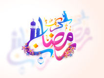 Colourful Arabic text for Ramadan celebration. Glossy Colourful Arabic Calligraphy of text Ramadan Kareem with Islamic elements and praying man for Holy Month Royalty Free Stock Photos