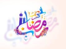Colourful Arabic text for Ramadan celebration. Royalty Free Stock Photos