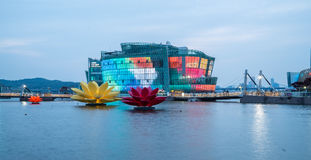 Colourful and beautiful Seoul Floating Island at dusk.  Stock Photo