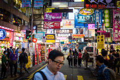 Colourful billboards in Mongkok, Hong Kong Royalty Free Stock Images