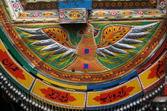 Colourful Bird. Truck paintingis a popular form of indigenous art inAfghanistan,Pakistan,India, and otherSouth Asiancountries, featuring floral Stock Photo