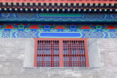 Colourful Building at Beijing Royalty Free Stock Photos