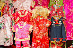 Colourful Chinese Children's Clothes Stock Photos