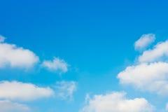 Colourful chmury w niebie Zdjęcia Royalty Free