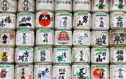 A colourful collection of sake Royalty Free Stock Photo