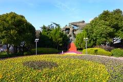 Colourful Garden at the Bund, Shanghai, Choina Stock Photo