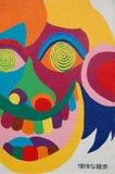 Colourful Graffiti Face Stock Photography