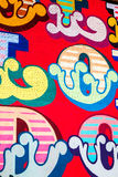 Colourful graffitti lettering Stock Images