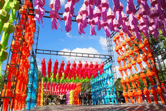 Colourful lantern Stock Photos