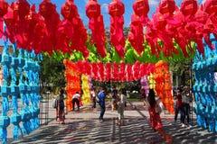 Colourful lantern Stock Photo