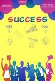 Colourful ludzie biznesu sylwetek, grupa różnorodność biznesmena ręki w górę, pomyślny drużynowy pojęcie gulgoczą kolor żółtego royalty ilustracja