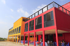 Colourful mobile building Stock Photos