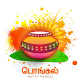 Colourful mud pot for Happy Pongal celebration. Stock Photo