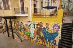 Colourful Murals of Valparaiso Royalty Free Stock Photos