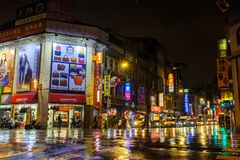 Colourful night streets of Taipei Royalty Free Stock Photography