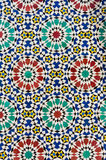 Colourful oriental mosaic. Royalty Free Stock Image