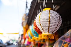 Colorful paper lantern for decoration in Loy Kratong or Loi Kra royalty free stock image
