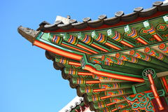 The colourful roof Stock Image