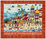Colourful Tiles royalty free stock photos