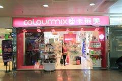 Colourmix shop in hong kong Stock Image